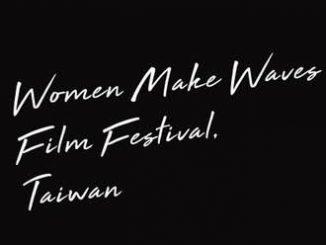 Women Film Festival
